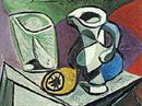 «Verre et pichet» (1944) Rahmenmasse: 52.8 x 60.6 x 6.3 cm, Bildmasse: 27.2 x 35.2 cm; Rahmen: Goldprofil-, mit Einsatz.