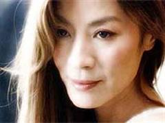 Zhang Ziyi als Geisha.