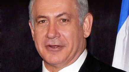 Benjamin Netanjahu sprach heute vor dem US-Kongress.