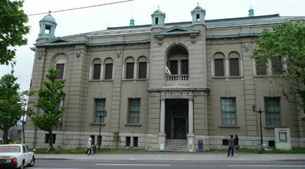 Die Bank von Japan kurbelt das Wirtschaftswachstum an.