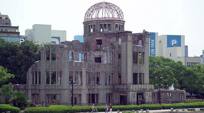 Das Friedensdenkmal («Genbaku Dome») in Hiroshima.